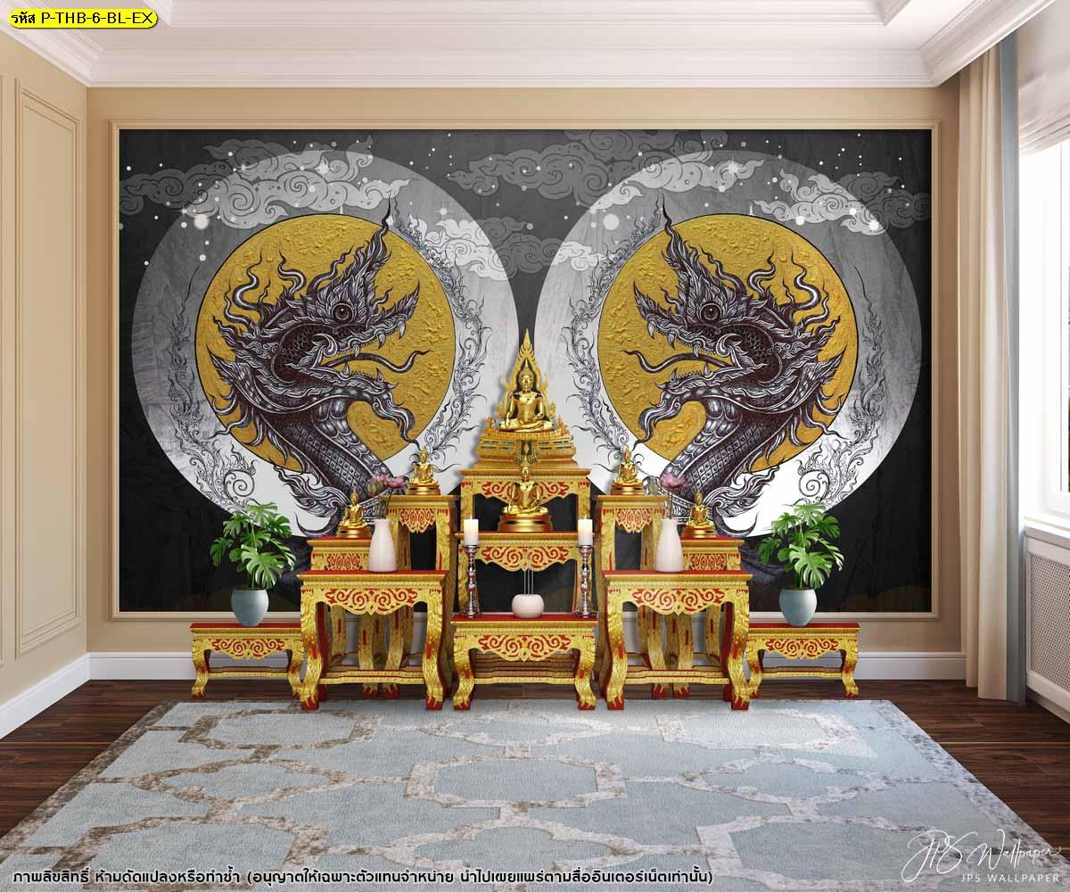 แต่งบ้านด้วยภาพจิตรกรรม รูปติดผนังห้องพระ วอลเปเปอร์ลายไม่เหมือนใคร