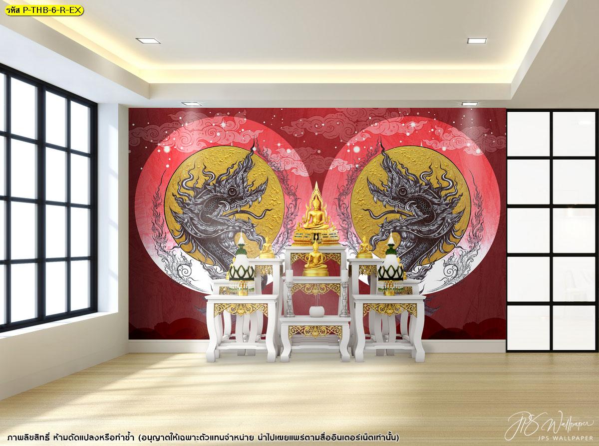 วอลเปเปอร์ลายลิขสิทธิ์ ตัวอย่างห้องพระสีขาว ภาพติดผนังสวยๆ