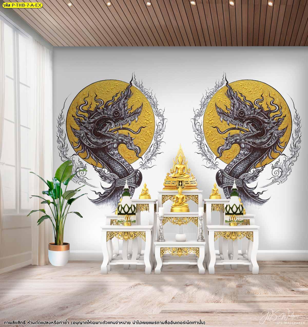 แต่งบ้านด้วยภาพจิตรกรรมไทย แบบห้องพระโมเดิร์น สั่งทำวอลเปเปอร์หลายไม่เหมือนใคร