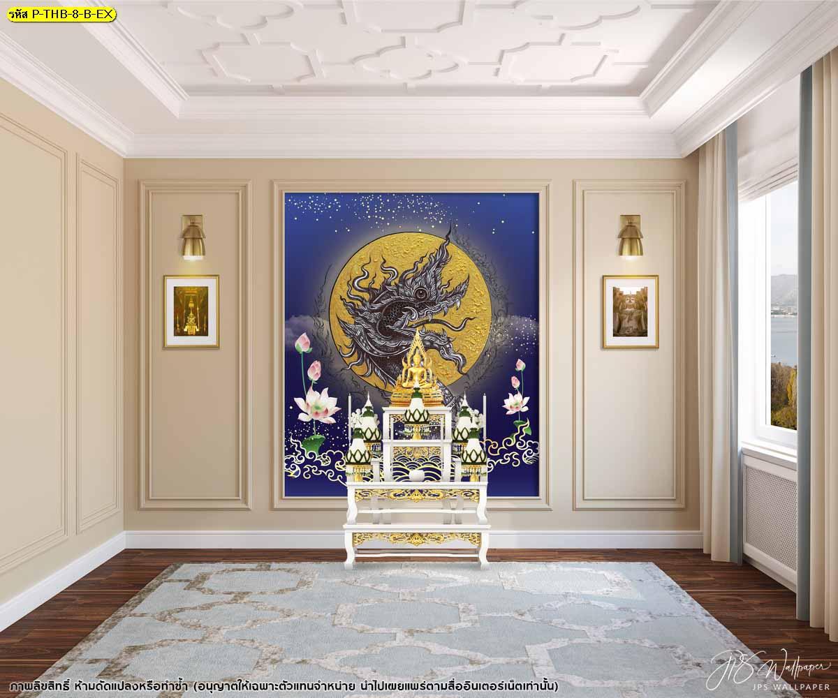 แต่งห้องพระภาพสั่งทำ วอลเปเปอร์ห้องพระติดเอง ภาพติดผนังสวยๆ