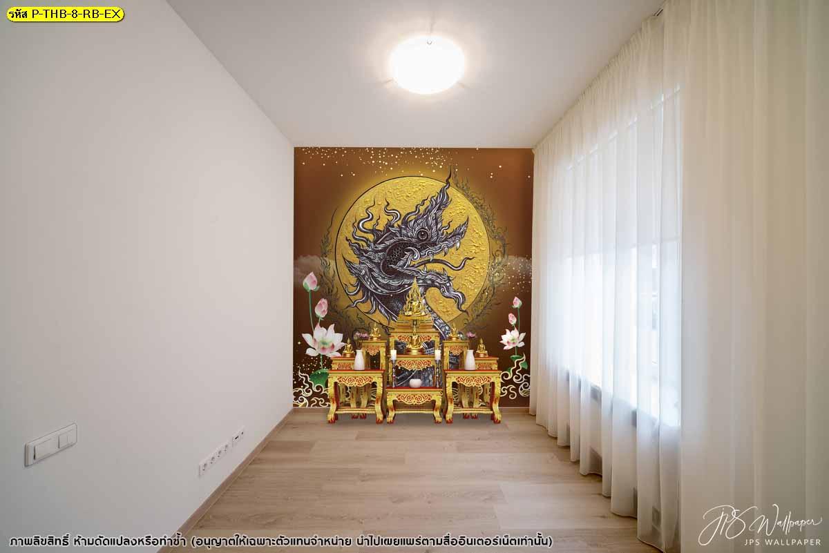 วอลเปเปอร์ลายไทย ห้องพระเล็กๆในบ้าน วอลเปเปอร์ลายไทยสั่งทำ