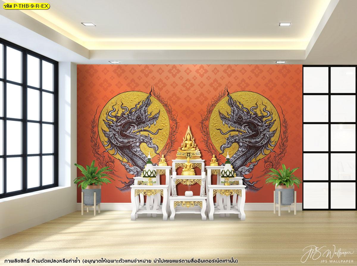 ภาพสั่งพิมพ์ลายไทย แบบห้องพระในบ้าน Wallpaperสวยไม่ซ้ำใคร