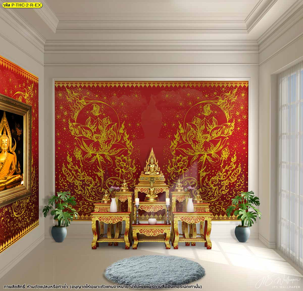 วอลเปเปอร์ลายดอกบัว ออกแบบภาพดอกบัว วอลเปเปอร์ดอกบัวทอง