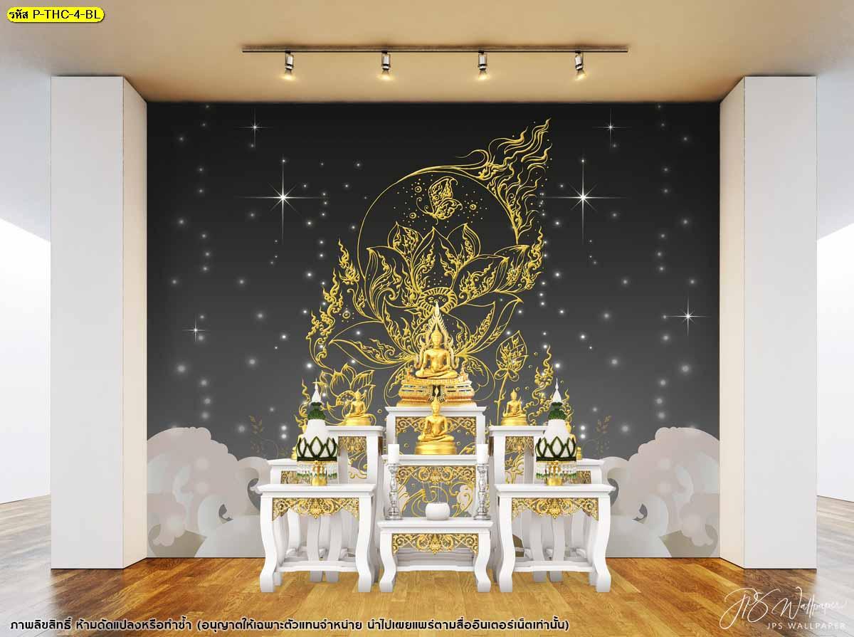 แบบห้องพระ ภาพวาดดอกบัวสวยๆ ภาพวาดฝาผนังบ้าน