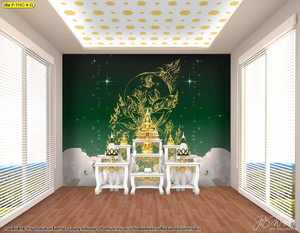 ไอเดียแต่งห้องพระดอกบัวสีทอง ตัวอย่างห้องพระที่โดดเด่น แบบห้องพระในบ้าน