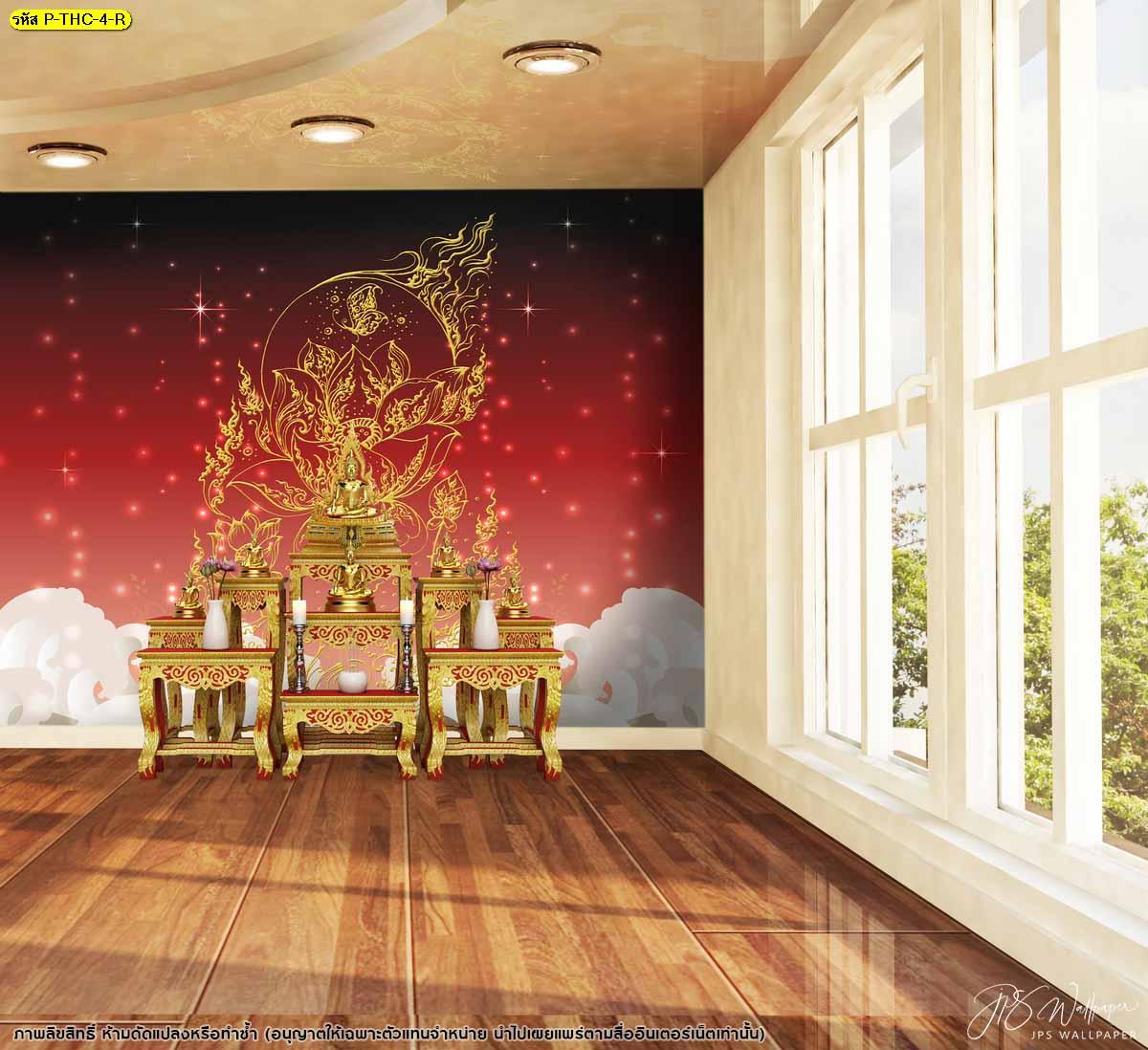 ไอเดียแต่งห้องพระดอกบัว สั่งทำภาพจิตรกรรมไทย รูปติดผนังห้องพระ
