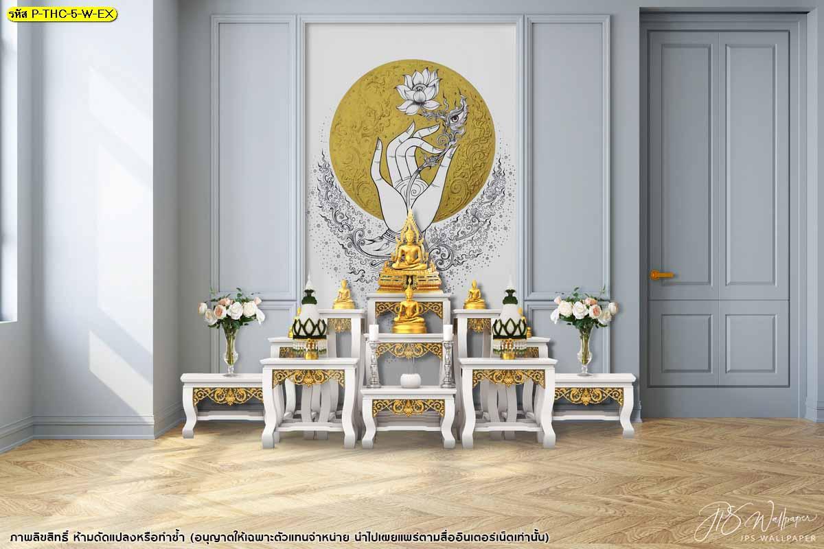 ภาพสั่งพิมพ์ดอกบัวทอง ห้องพระเล็กๆในบ้าน วอลเปเปอร์ติดผนังลายไทย