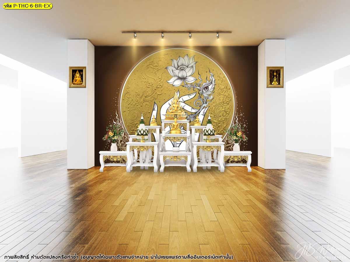 วอลเปเปอร์ดอกบัวทอง วอลเปเปอร์ลายไทยสั่งพิมพ์ วอลเปเปอร์ติดผนังห้องพระ
