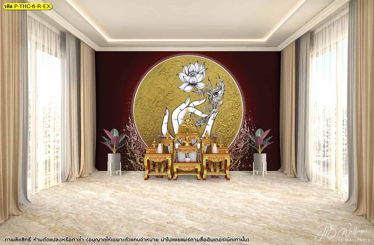 ภาพดอกบัวบูชา วอลเปเปอร์ติดห้องพระสวยๆ รับทำวอเปเปอร์ลายไทย