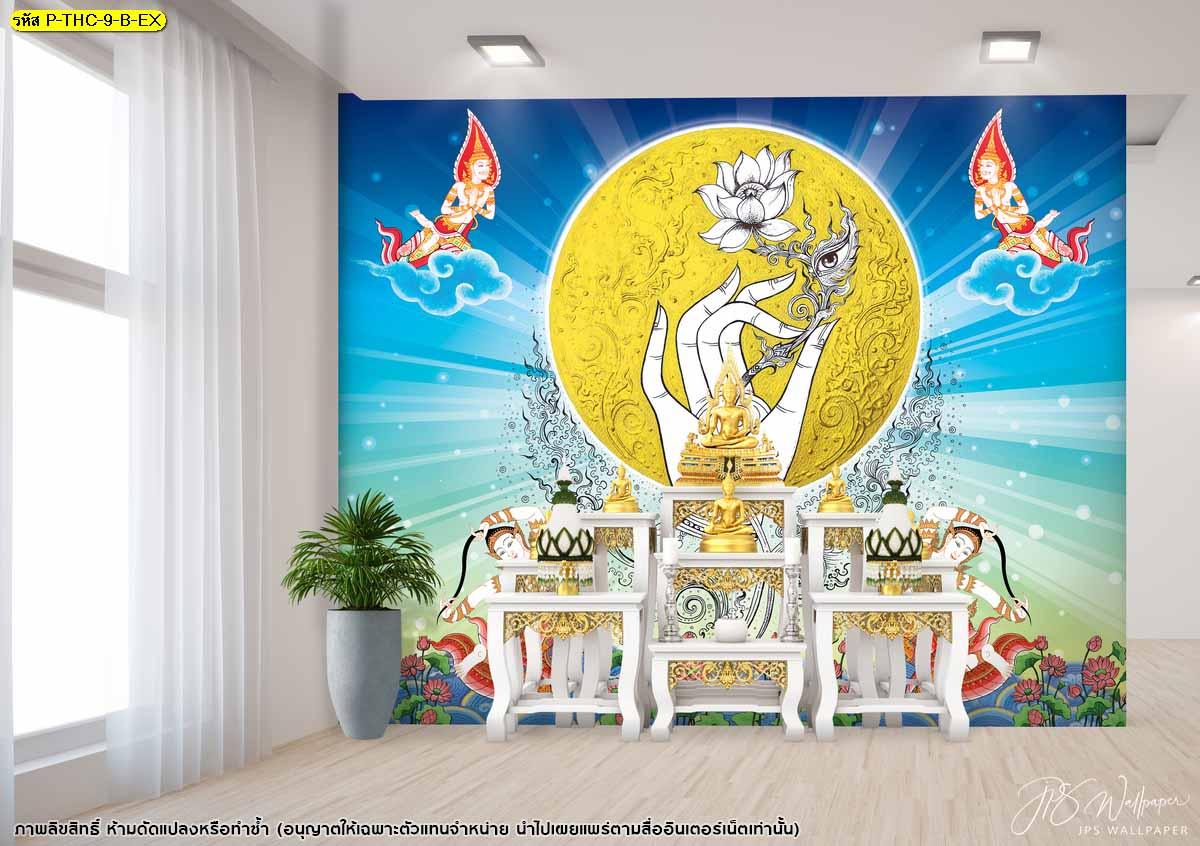 ตกแต่งห้องพระด้วยภาพดอกบัว ภาพวาดดอกบัวสวยๆ สั่งทำภาพจิตรกรรมไทย