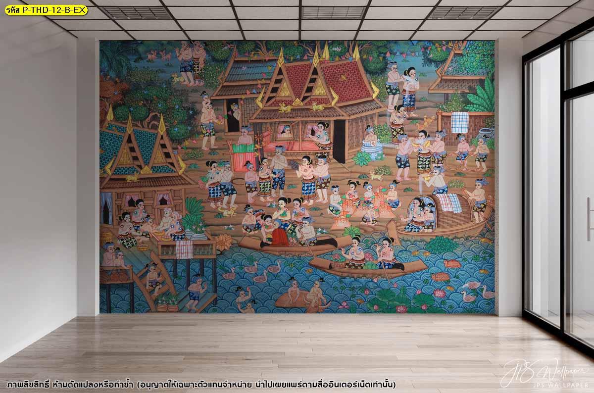 วอลเปเปอร์สั่งพิมพ์ ภาพติดผนังห้องทำงาน แต่งบ้านด้วยภาพจิตรกรรมไทย