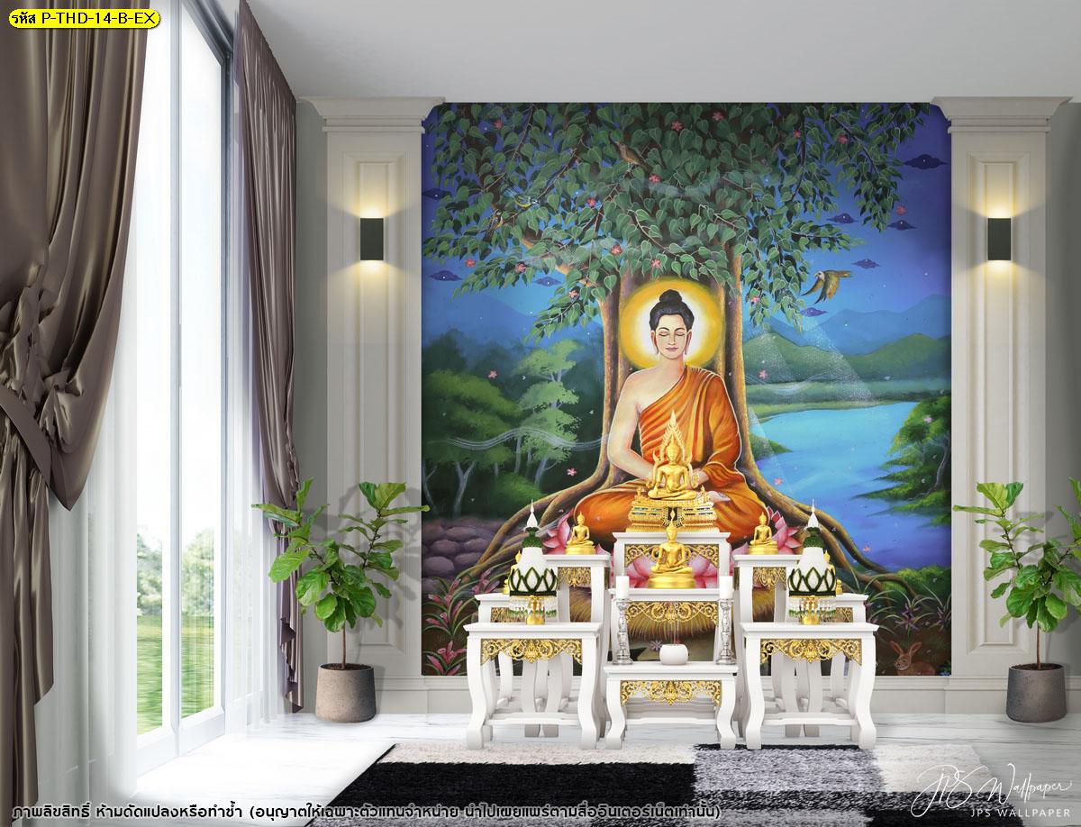 รับทำวอเปเปอร์ลายไทย วอลเปเปอร์ติดห้องพระสวยๆ สั่งทำวอลเปเปอร์ห้องพระสวยๆ