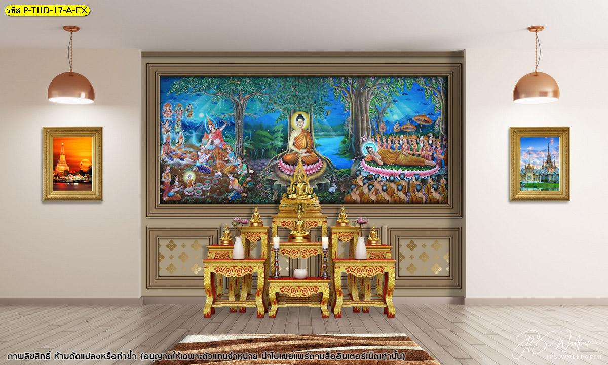 ภาพสั่งทำลายไทยสวยๆ วอลเปเปอร์ห้องพระหรูๆ ไอเดียห้องพระสีน้ำตาล