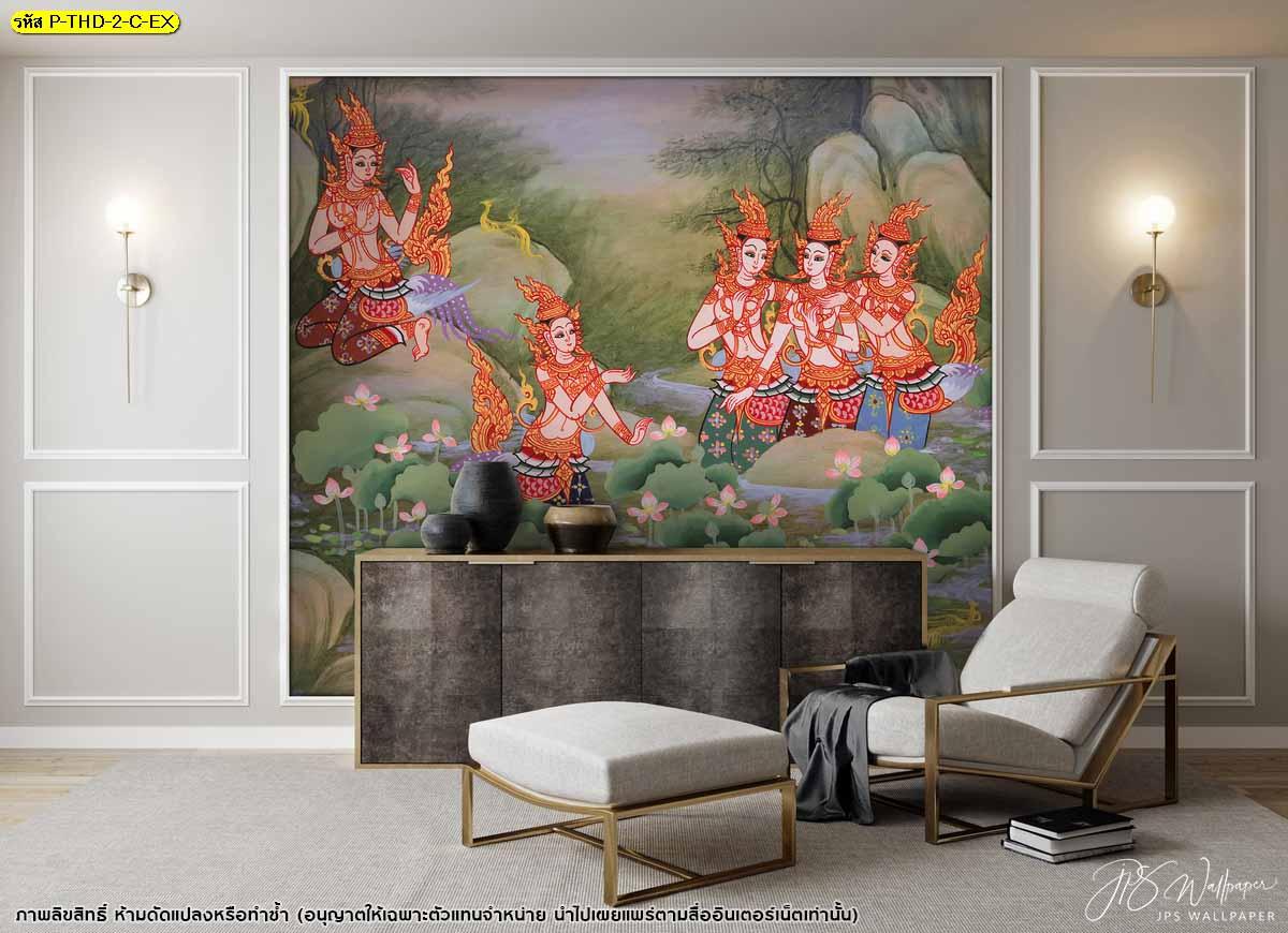 ลายไทย Wallpaper Wallpaperสวยไม่ซ้ำใคร สั่งทำภาพวาดโบราณ