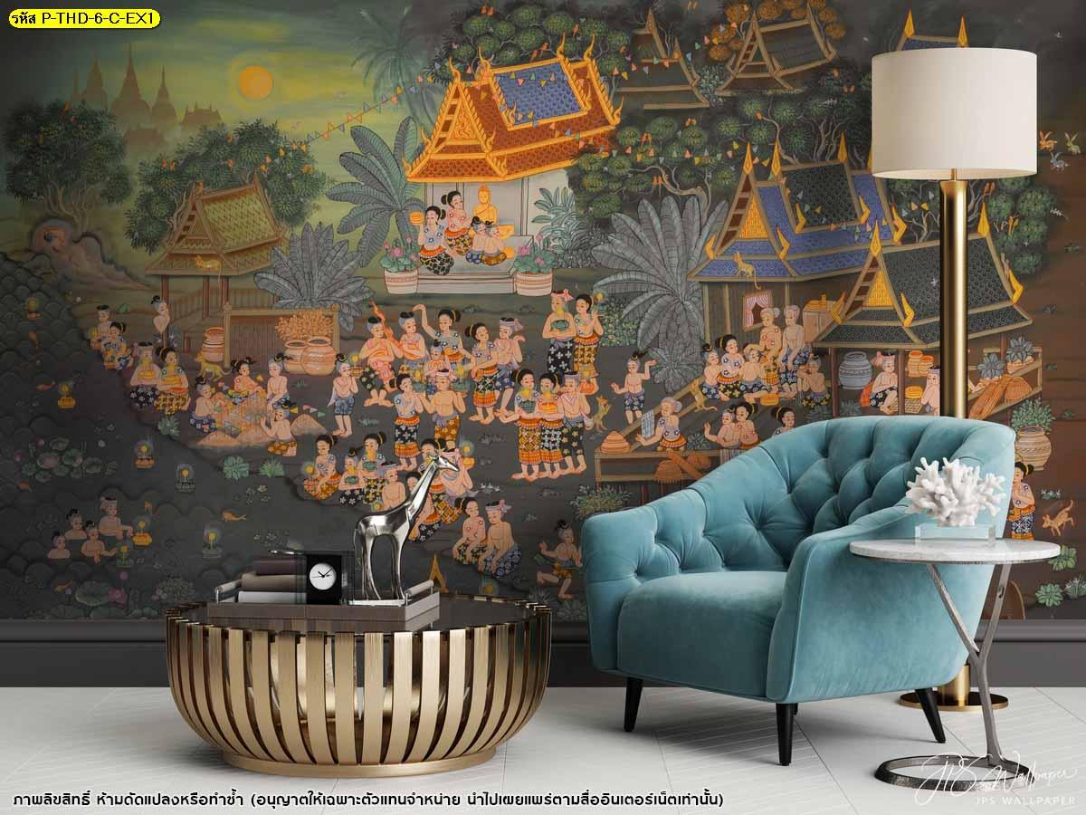 ภาพติดผนังสวยๆ วอลเปเปอร์ลายไทยสั่งพิมพ์ วอลเปเปอร์ลายไทย