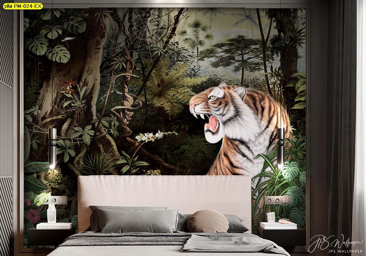 วอลเปเปอร์รูปเสือ วอลเปเปอร์ห้องนอนสวยๆ วอลเปเปอร์ติดผนังสบายตา