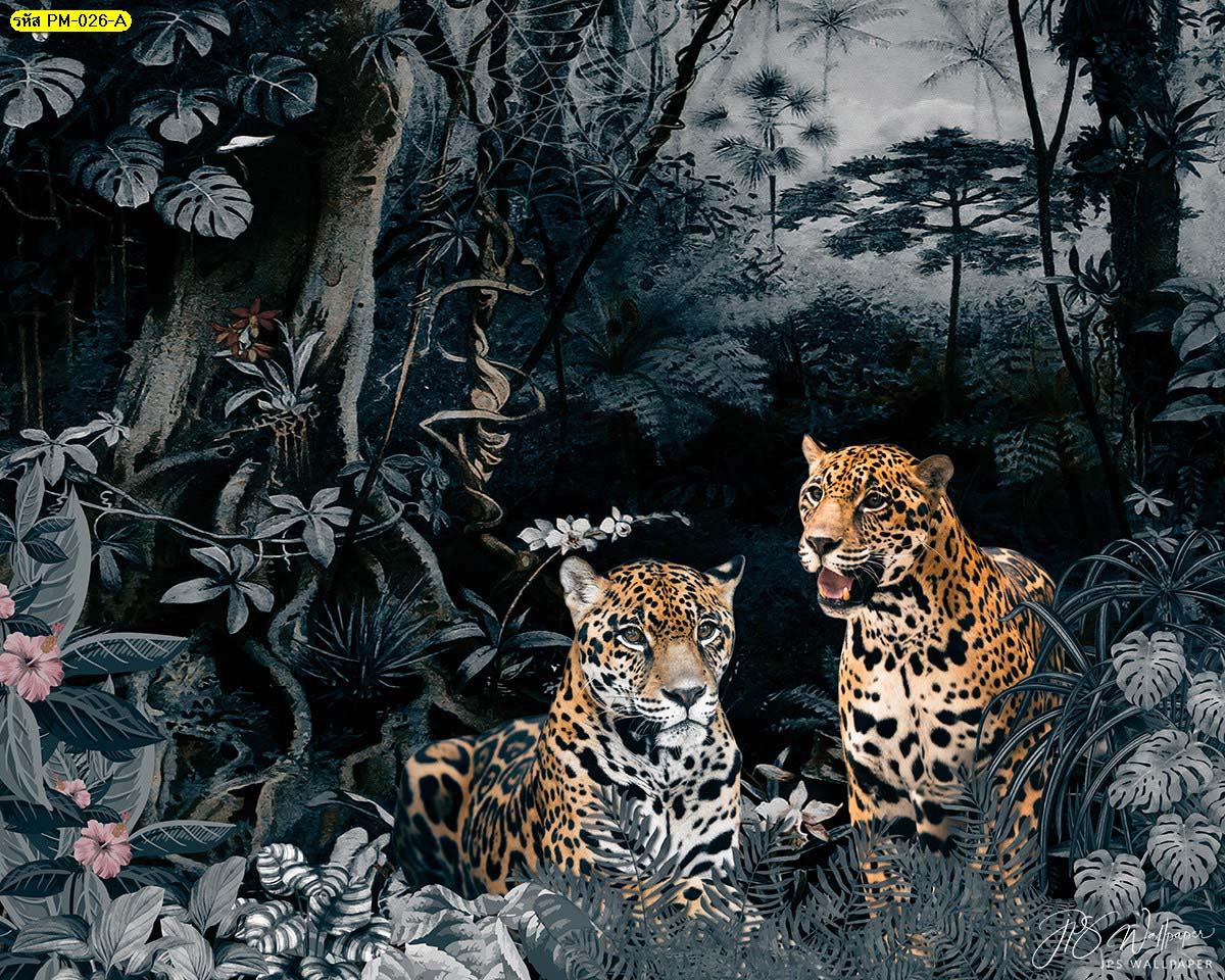 วอลเปเปอร์ติดผนังเสือดาว สไตล์การแต่งห้องสีดำ วอเปเปอร์แต่งคอนโด