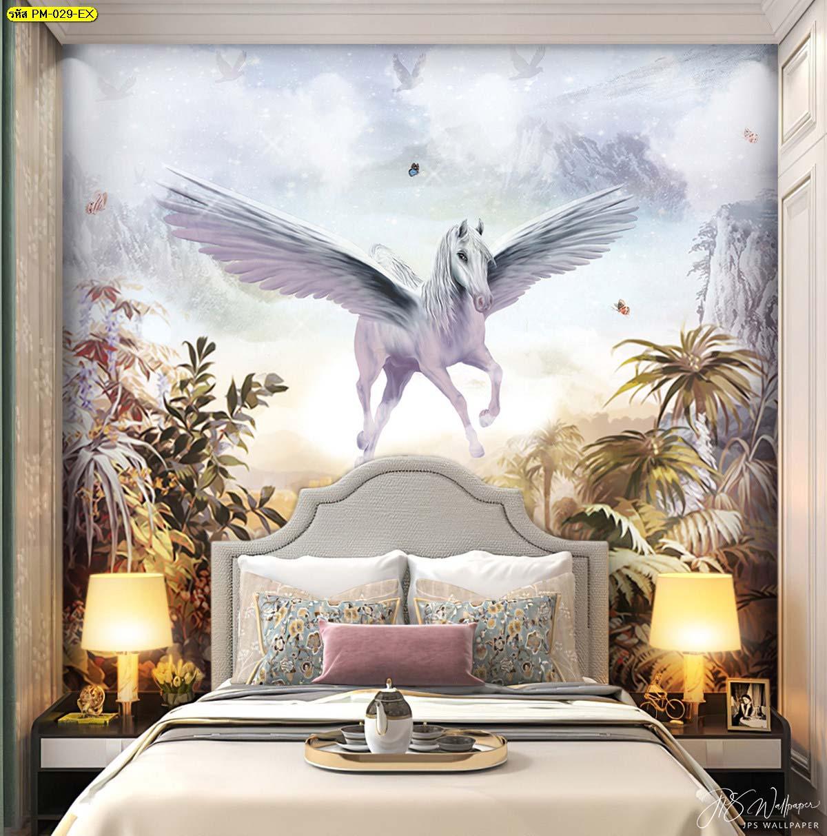 ภาพสั่งพิมพ์ลายเพกาซัส ลายวอลเปเปอร์ห้องนอน ไอเดียการแต่งห้องนอน