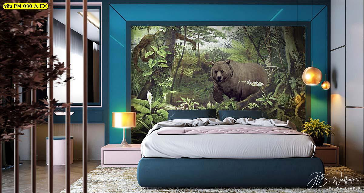 วอลเปเปอร์ติดผนังหัวเตียง สั่งพิมพ์ภาพติดผนังห้องนอน การตกแต่งห้องนอนด้วยวอลเปเปอร์