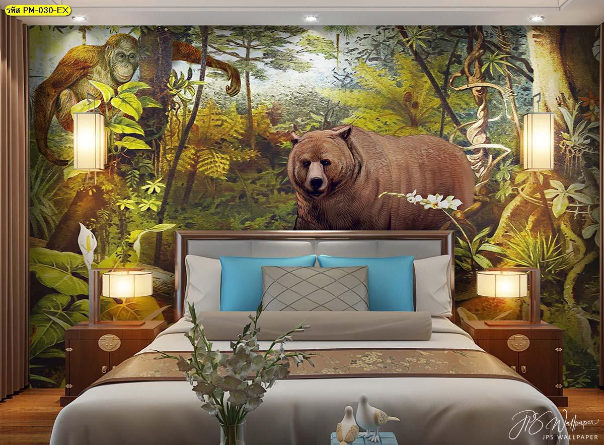 ภาพกราฟฟิกสวยๆ แต่งบ้านด้วยภาพจิตรกรรม ภาพวาดฝาผนังเท่ๆ