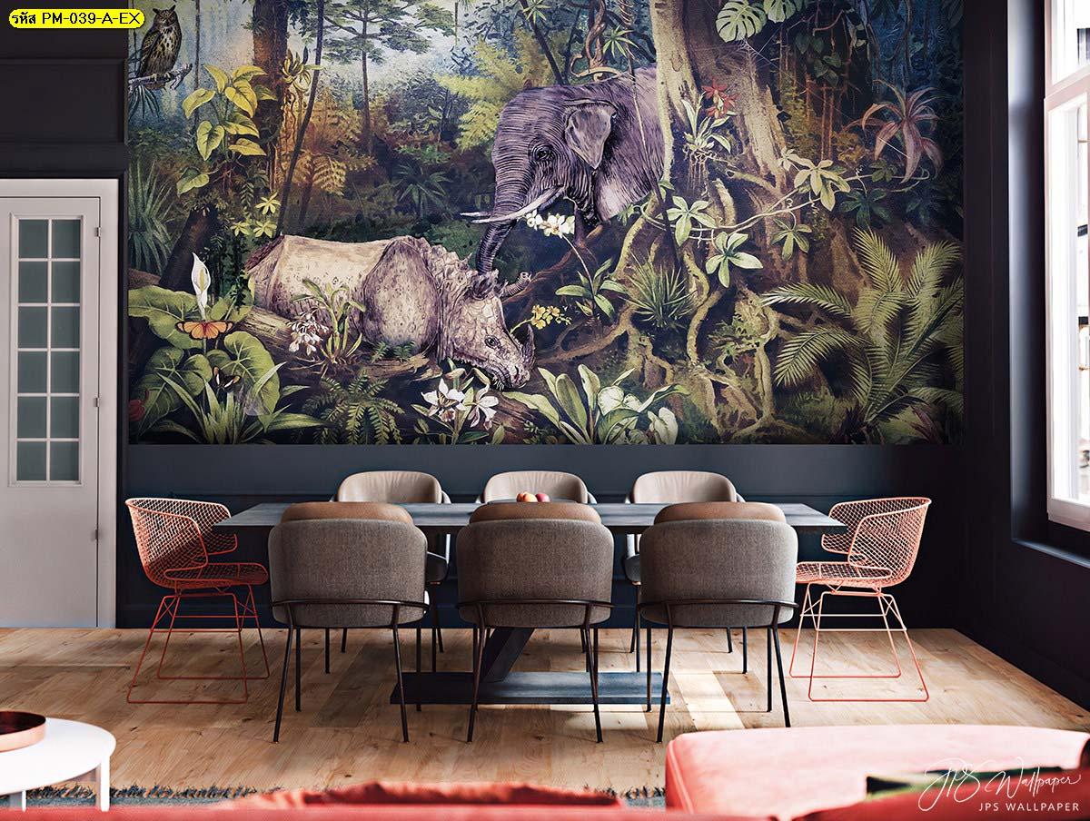 ภาพสั่งพิมพ์ติดผนังช้าง สั่งพิมพ์ภาพติดผนังห้องกินข้าว วอลเปเปอร์ห้องอาหาร