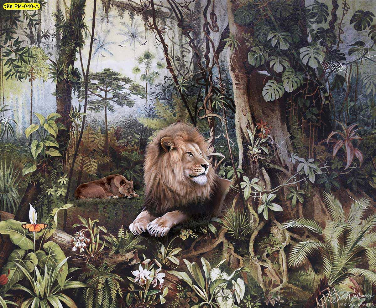 วอลเปเปอร์ติดผนังสิงโต สั่งออกแบบวอลเปเปอร์ติดผนัง ลายวอลเปเปอร์หรู