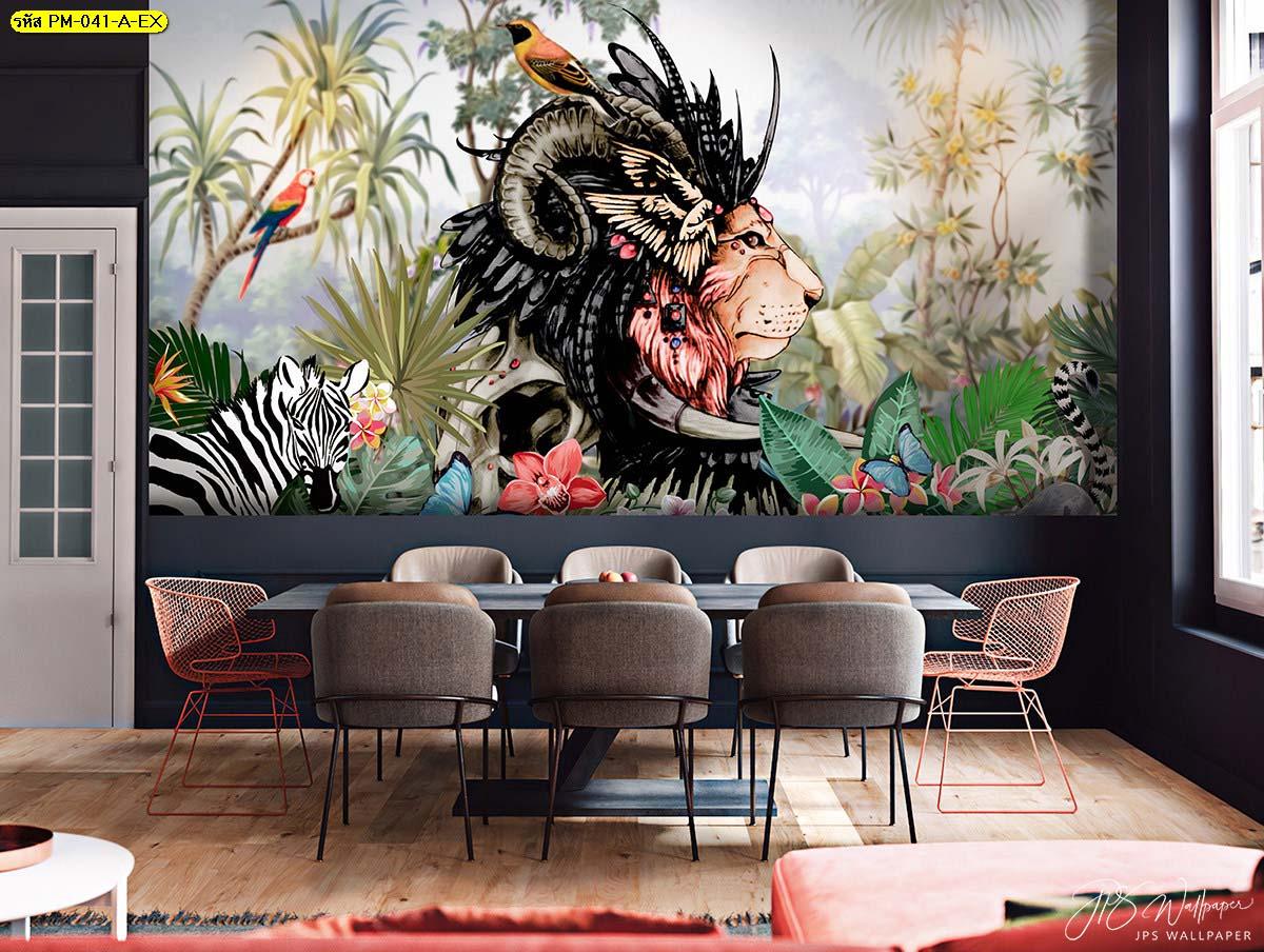 วอลเปเปอร์ห้องอาหาร สั่งพิมพ์ภาพติดผนังห้องกินข้าว ภาพติดผนังสวยๆ