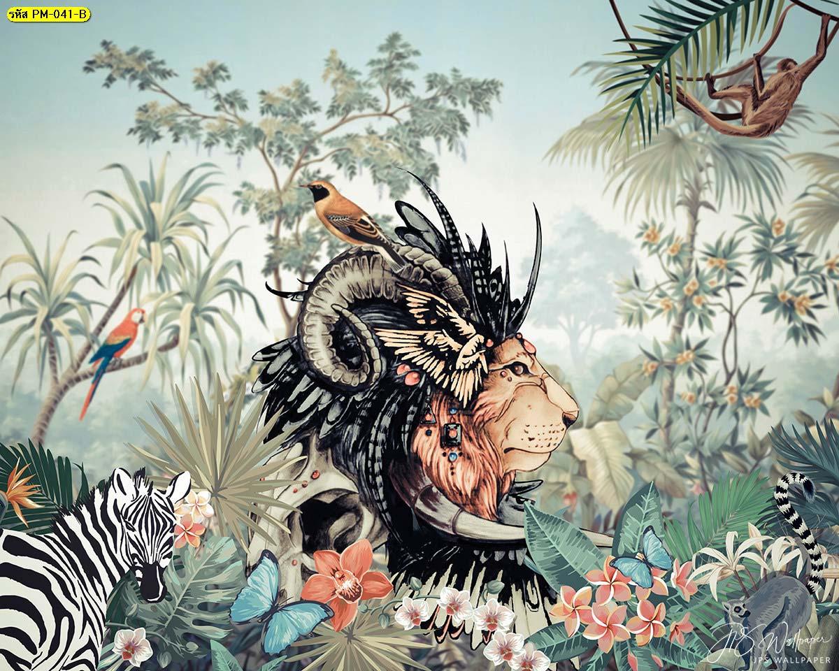 ภาพสั่งทำภาพสิงโต รับออกแบบวอลเปเปอร์ วอลเปเปอร์ลายไม่เหมือนใคร