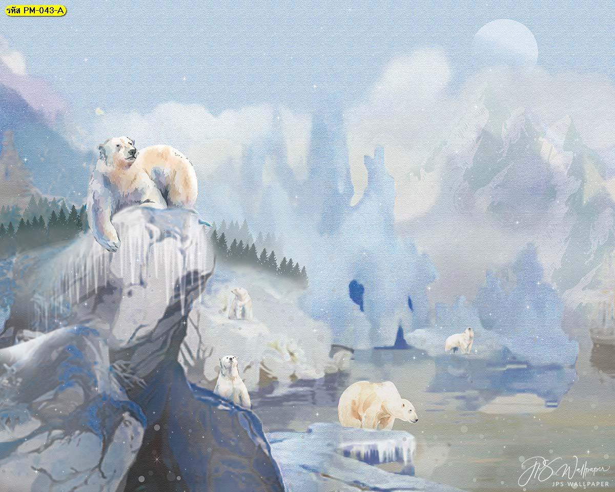 วอลเปเปอร์ติดผนังลายหมีขั้วโลก วอลเปเปอร์ติดผนัง ภาพติดผนังห้องทำงาน