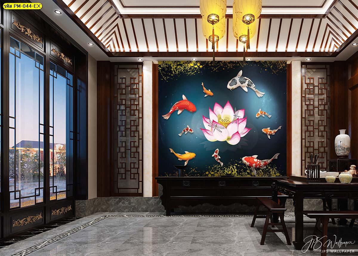 Wallpaperปลามงคล ห้องนอนสีเทาวินเทจ วอลเปเปอร์ลายกราฟฟิค