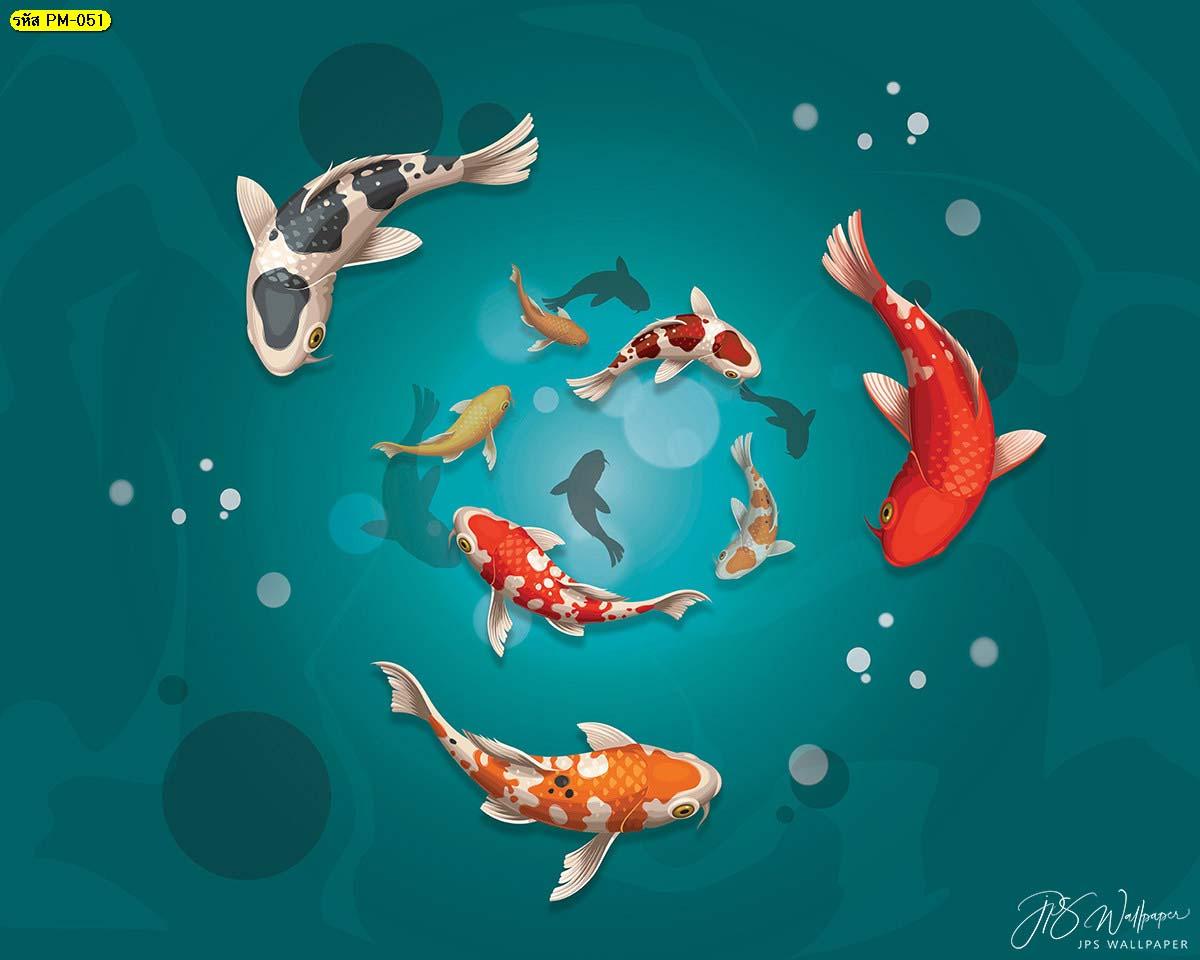 สั่งทำภาพฮวงจุ้ย ภาพสั่งพิมพ์ติดผนัง Wallpaperปลาคราฟมงคล