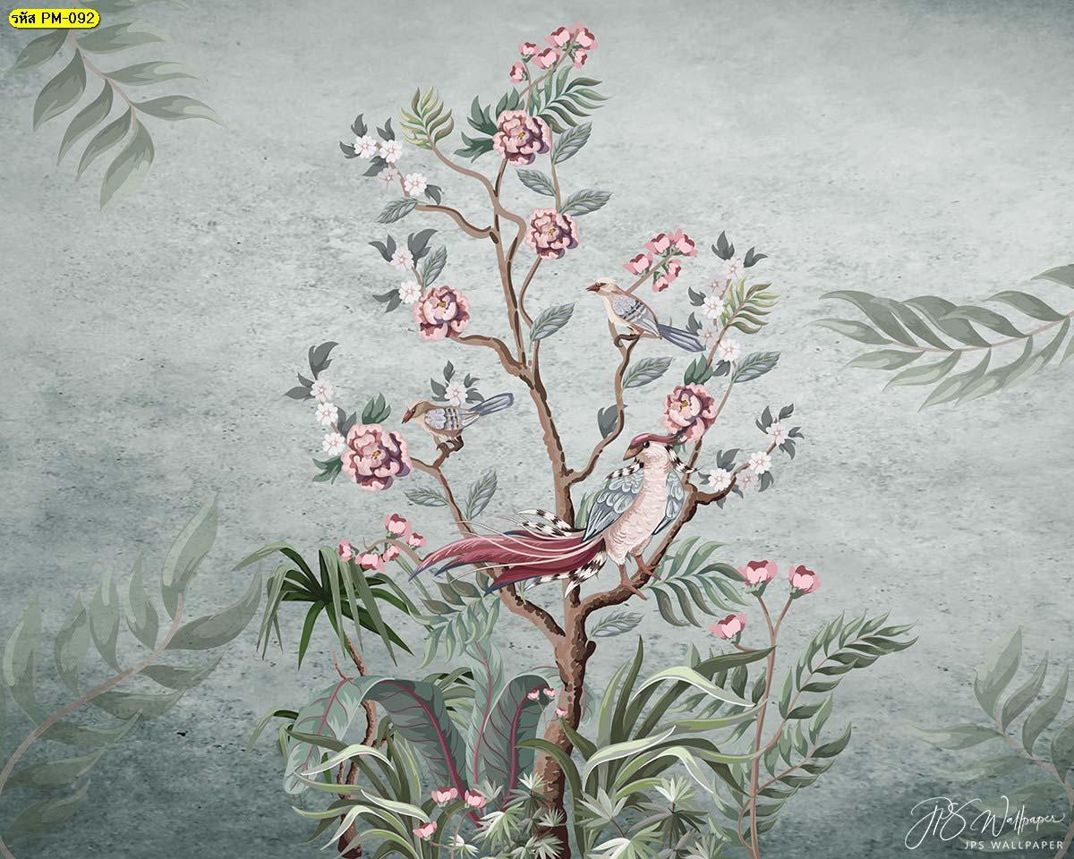 วอลเปเปอร์ลายดอกไม้วินเทจ วอลเปเปอร์แต่งห้องน้ำ วอลเปเปอร์แต่งห้อง