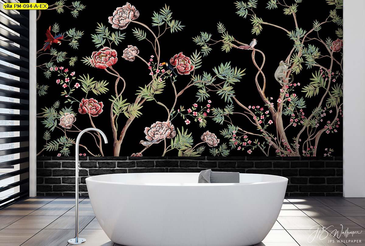 สั่งพิมพ์ภาพติดห้องน้ำ วอลเปเปอร์ติดผนังดอกไม้ วอลเปเปอร์สวยหรู