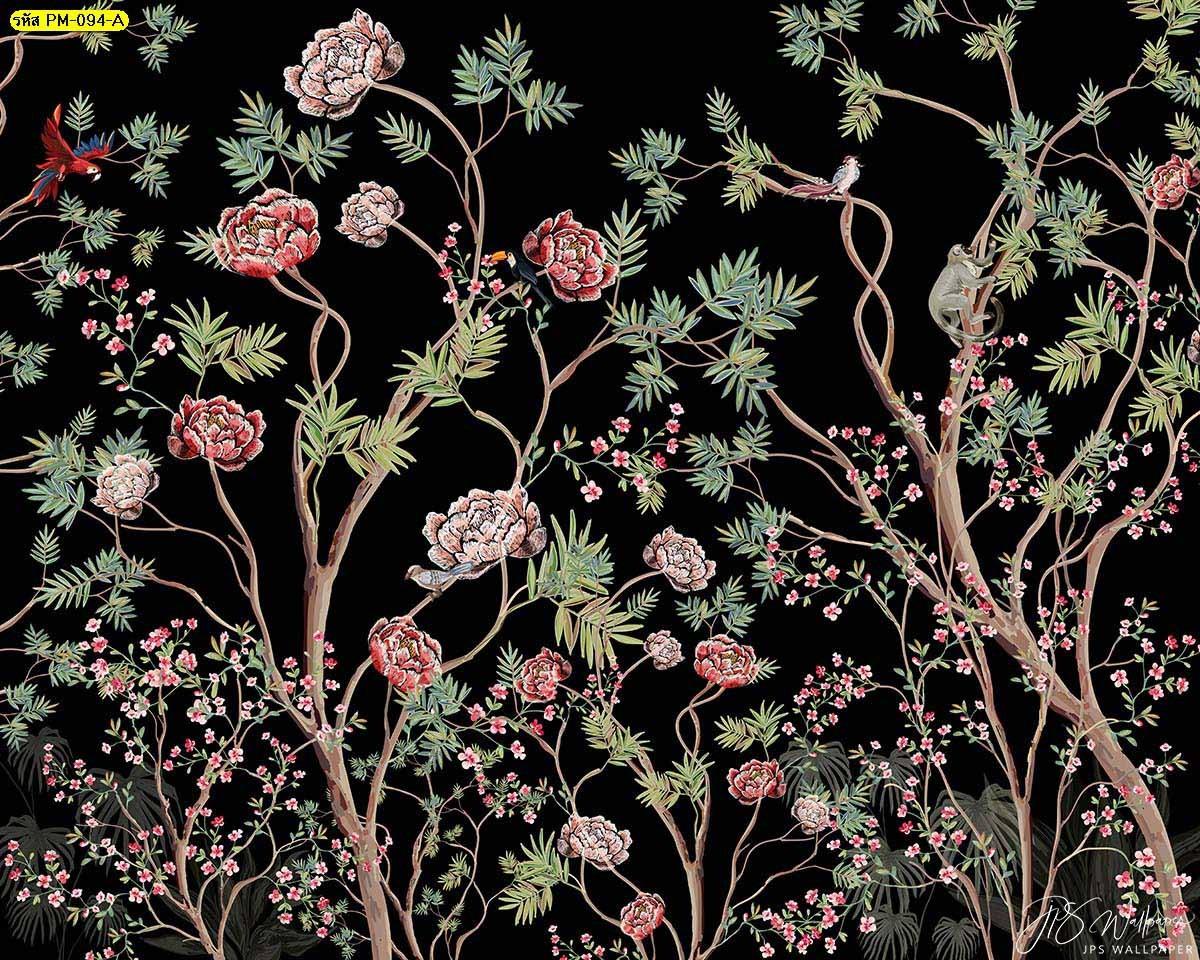 วอลเปเปอร์ติดผนังพื้นหลังสีดำ วอลเปเปอร์ติดผนังดอกไม้ดำ วอลเปเปอร์ติดห้องนอน