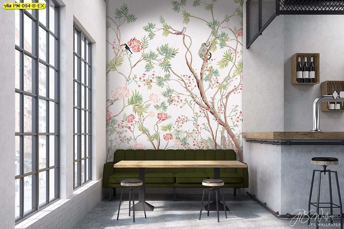 สไตล์การแต่งห้องสีพาสเทล วอลเปเปอร์ลายดอกไม้สีชมพู