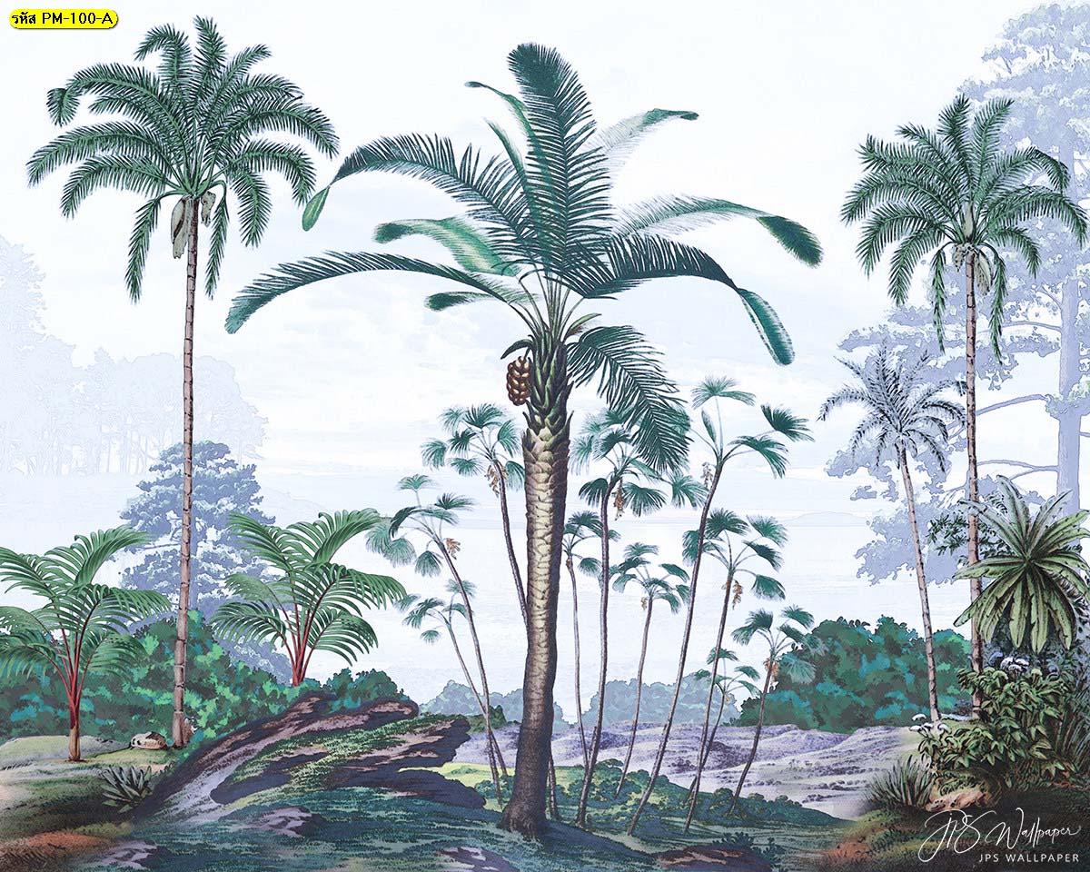วอลเปเปอร์ติดผนังรูปป่า วอลเปเปอร์ลายเรียบหรู วอลเปเปอร์แต่งร้าน