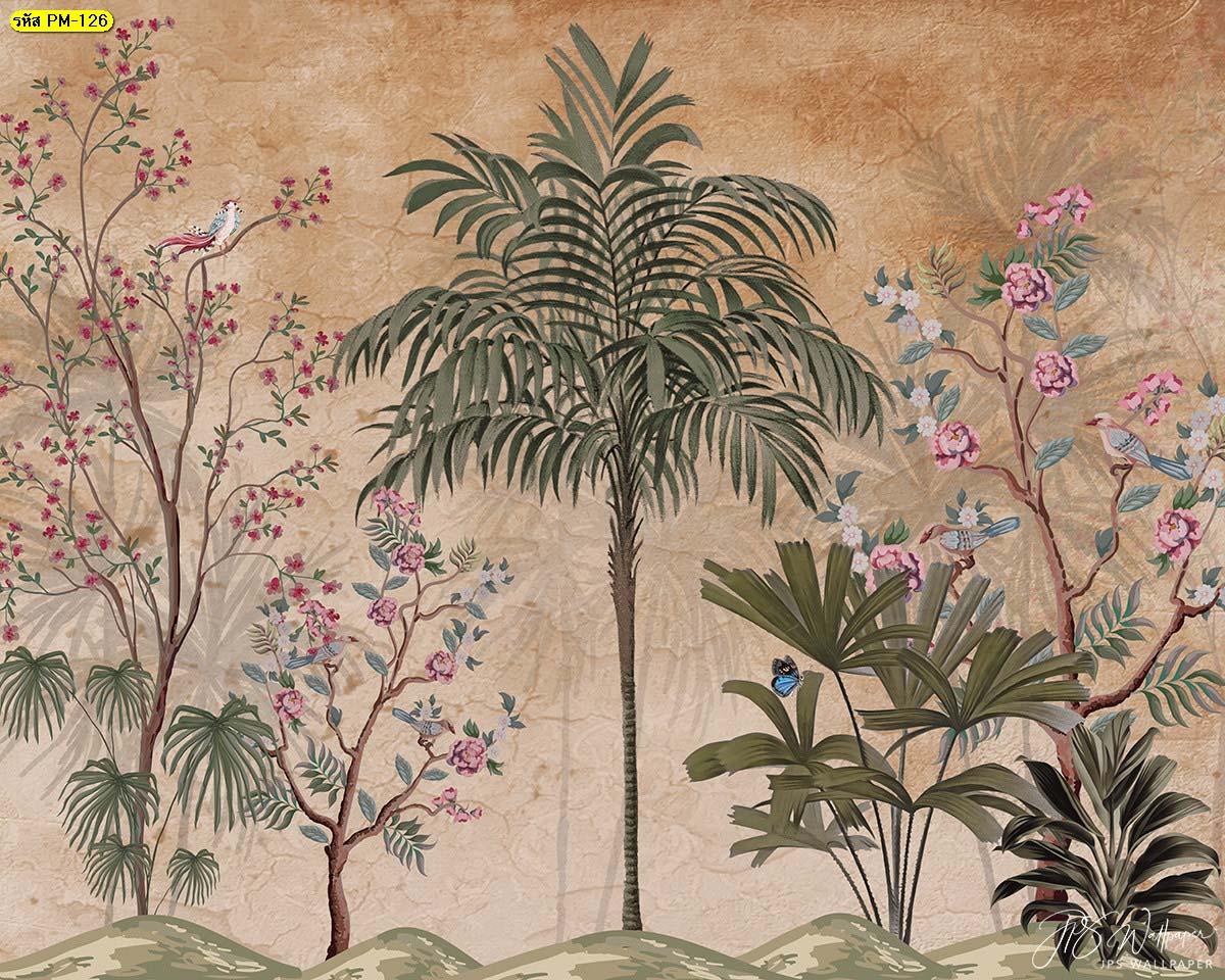 วอลเปเปอร์ลายดอกไม้วินเทจ วอลเปเปอร์ติดผนังสีโทนอบอุ่น ภาพสั่งพิมพ์ติดผนัง