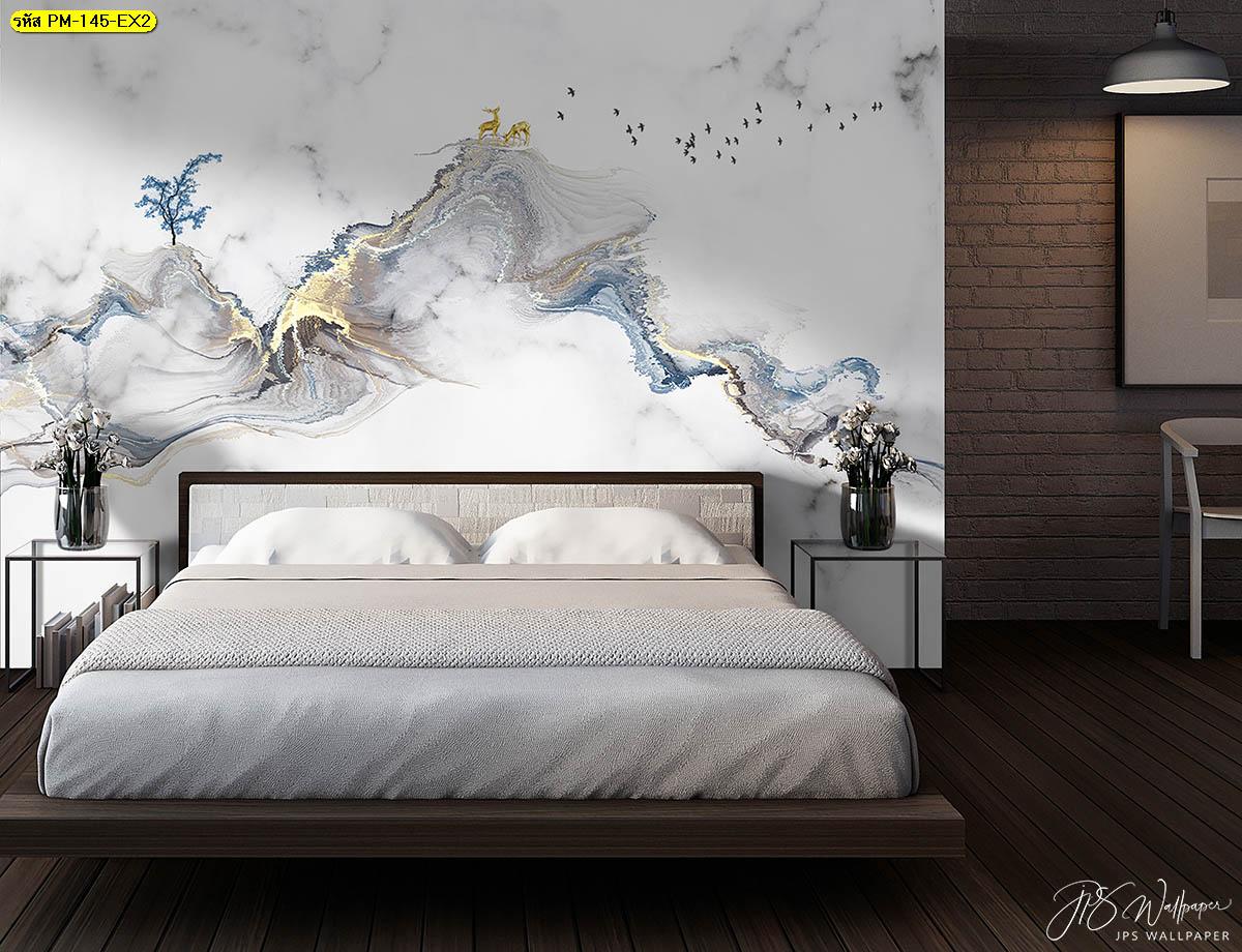 วอลเปเปอร์ติดผนังหัวเตียง ลายวอลเปเปอร์ห้องนอน ไอเดียการแต่งห้องนอน