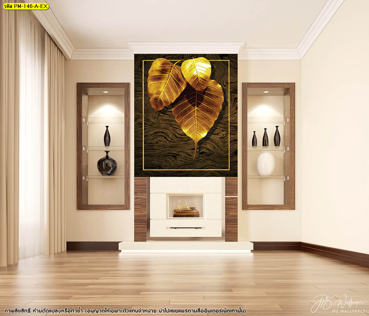 ไอเดียห้องพระสีขาว  สั่งทำภาพจิตรกรรม แต่งบ้านด้วยภาพจิตรกรรม