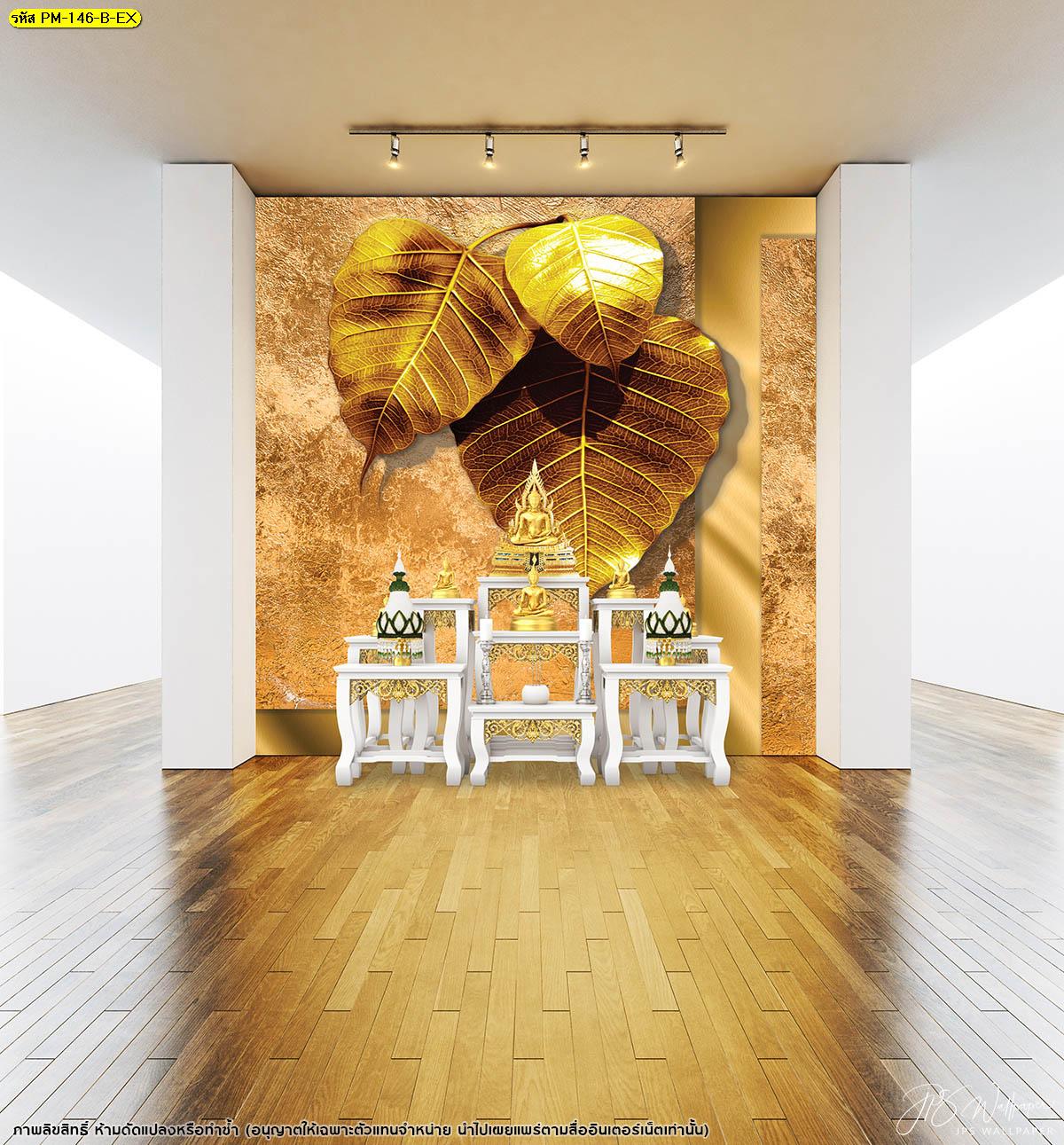 สั่งทำวอลเปเปอร์ห้องพระสวยๆ ภาพวาดฝาผนังบ้าน ภาพติดผนังสวยๆ