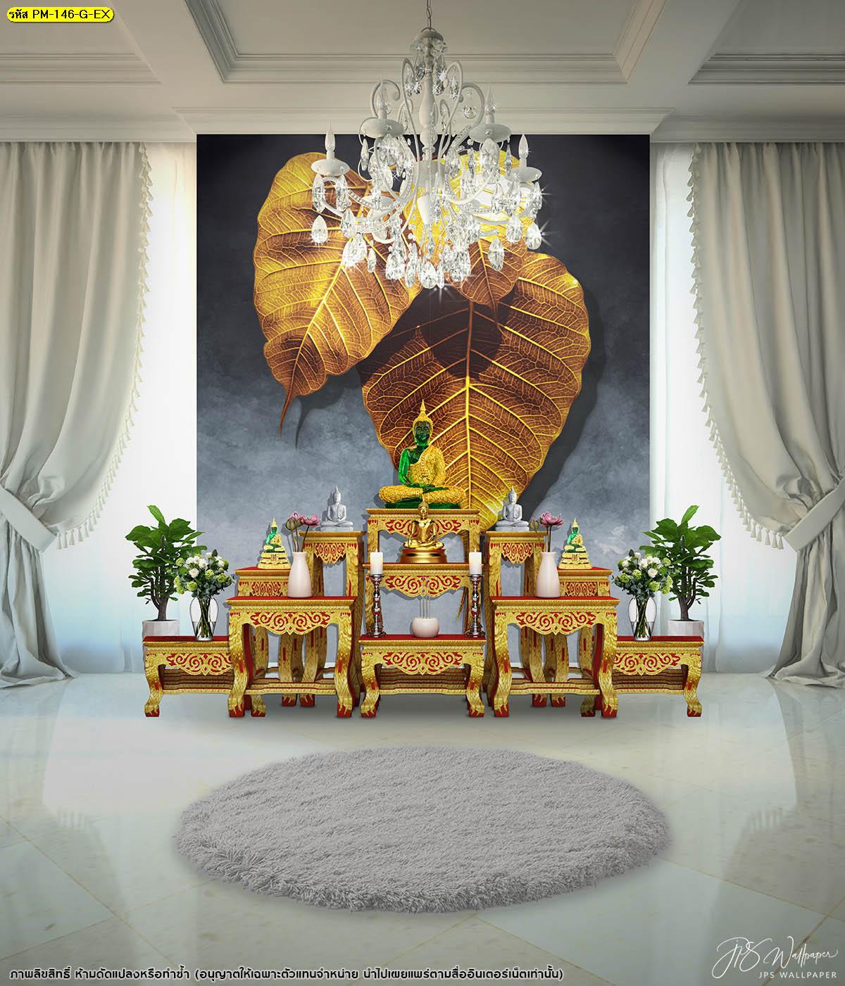 แบบห้องพระในบ้าน  รูปติดผนังห้องพระ  ห้องพระสวยๆในบ้าน