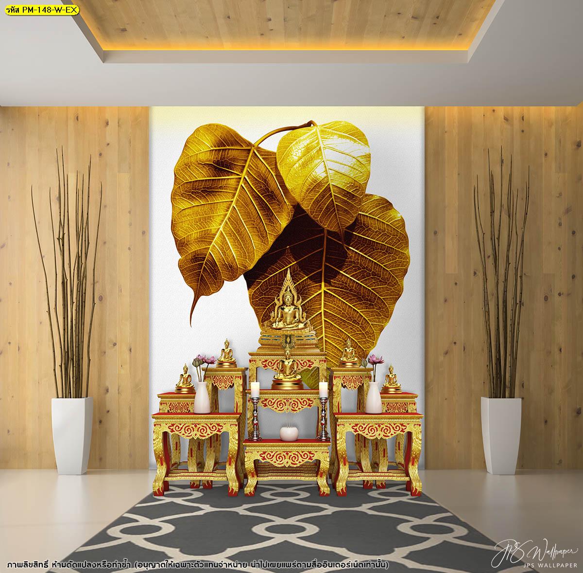 ตัวอย่างห้องพระสีขาว  รับตกแต่งห้องพระ วอลเปเปอร์ลายไทยติดผนัง