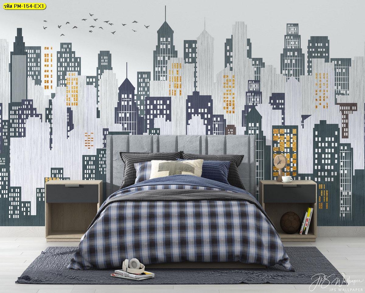 ห้องนอนลูกชาย Wallpaperสวยไม่ซ้ำใคร วอลเปเปอร์ลายไม่เหมือนใคร