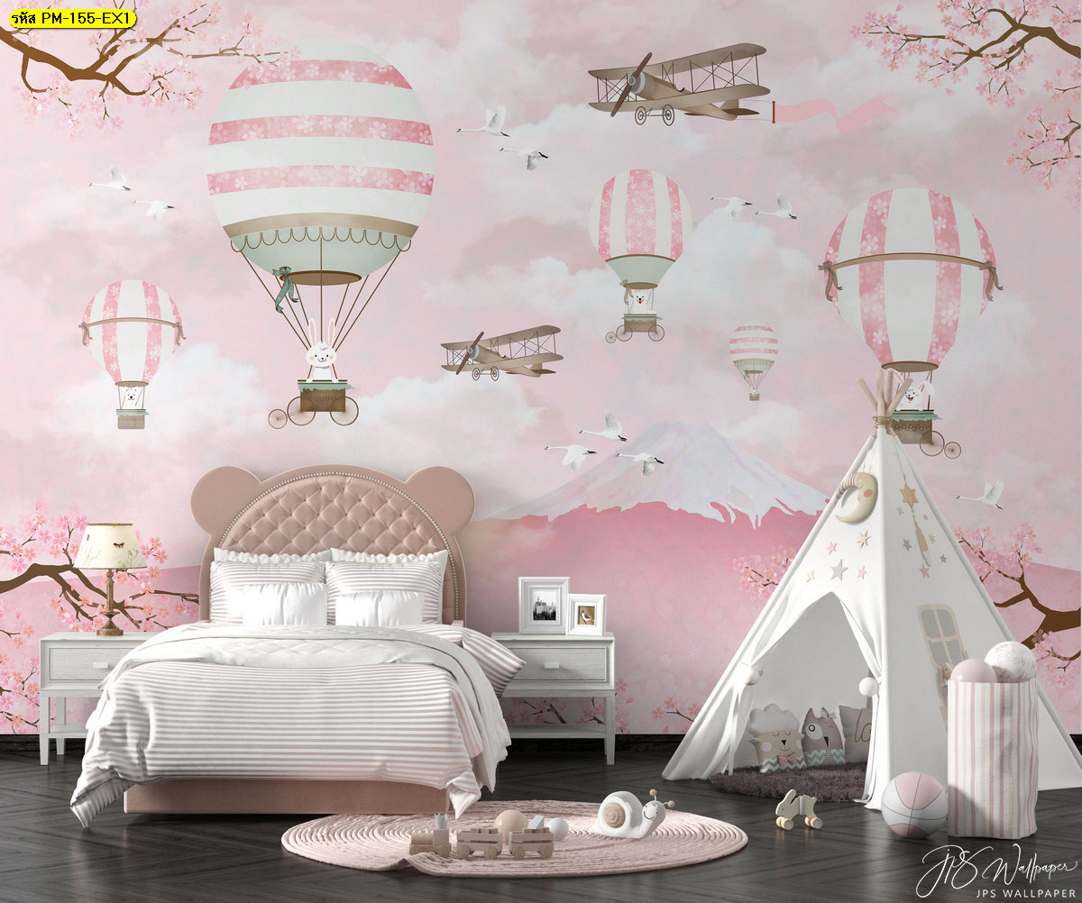 ไอเดียห้องนอนเด็ก ออกแบบห้องนอนลูกสาว วอลเปเปอร์ติดผนังสีสดใส