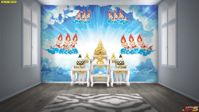 วอเปอร์เปอร์ผนัง พรีเมี่ยมลายไทย เทพพนม พื้นสีฟ้าขาว