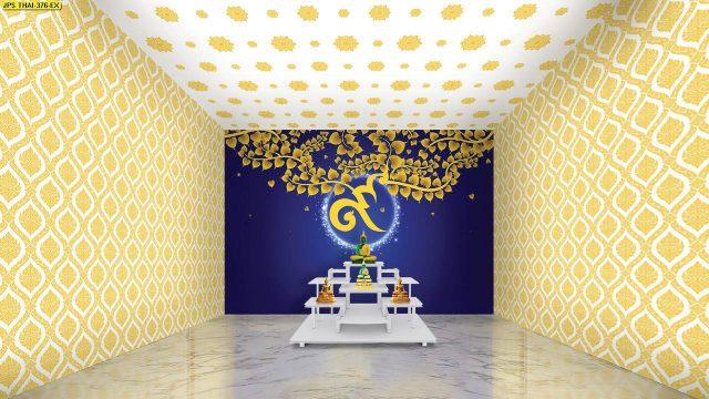 แต่งบ้านสวยด้วยวอลเปเปอร์ติดผนัง ลายไทยเลข 9 ทอง ลายใบโพธิ์พื้นสีน้ำเงิน ลายกนกไขว้ช่อหางโต ลายดอกดาว